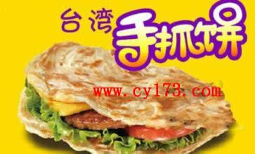 台湾手抓饼的做法 正宗台湾手抓饼技术