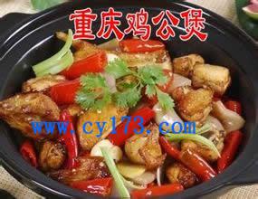 鸡公煲的做法 重庆鸡公煲香料料油配方 重庆鸡公煲的做法